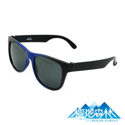 【極地森林】兒童深灰色偏光鏡片運動太陽眼鏡(3818)黑藍框