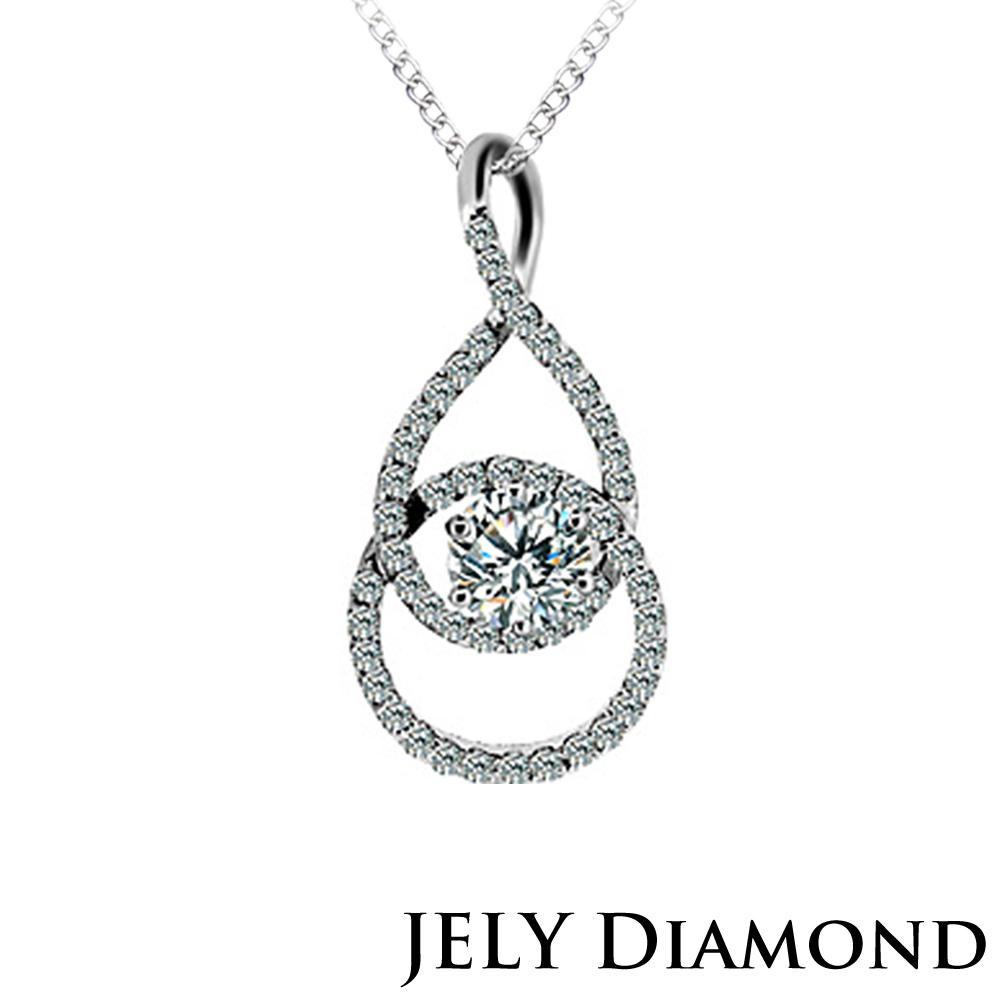 JELY DIAMOND 奪目0.30克拉H&A 八心八箭完美車工美鑽墜鍊