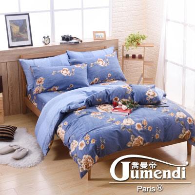 喬曼帝Jumendi-花都情調 台灣製加大四件式特級100%純棉床包被套組