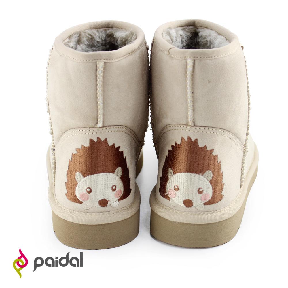 Paidal可愛刺蝟及踝短筒雪靴-淺棕色