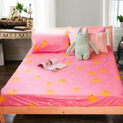 Carolan小鴨-粉 精梳純棉加大枕套床包組(6x6.2尺)