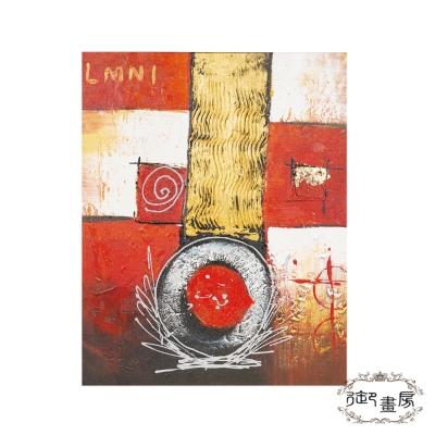 御畫房《畫龍點睛》 手繪抽象油畫-40*50cm無框掛畫