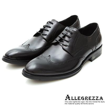 ALLEGREZZA-率性紳士擦色皮革藝紋雕花尖頭綁帶鞋黑色
