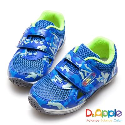 Dr. Apple 機能童鞋 涼夏迷彩風休閒童鞋-藍