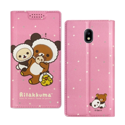拉拉熊 Samsung J7 Pro J730 金沙彩繪磁力皮套(熊貓粉)