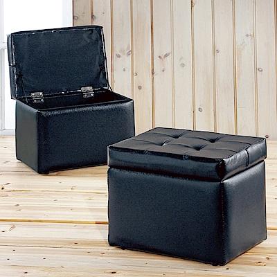 AS-卡拉掀蓋黑色收納椅-39x28x31cm