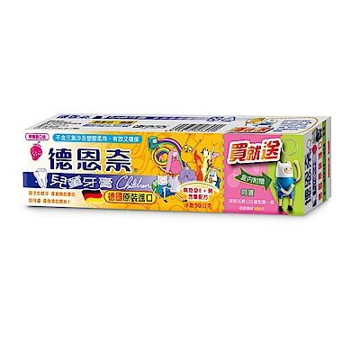 德恩奈 兒童牙膏90g(草莓)贈探險活寶公仔鑰匙圈-阿寶