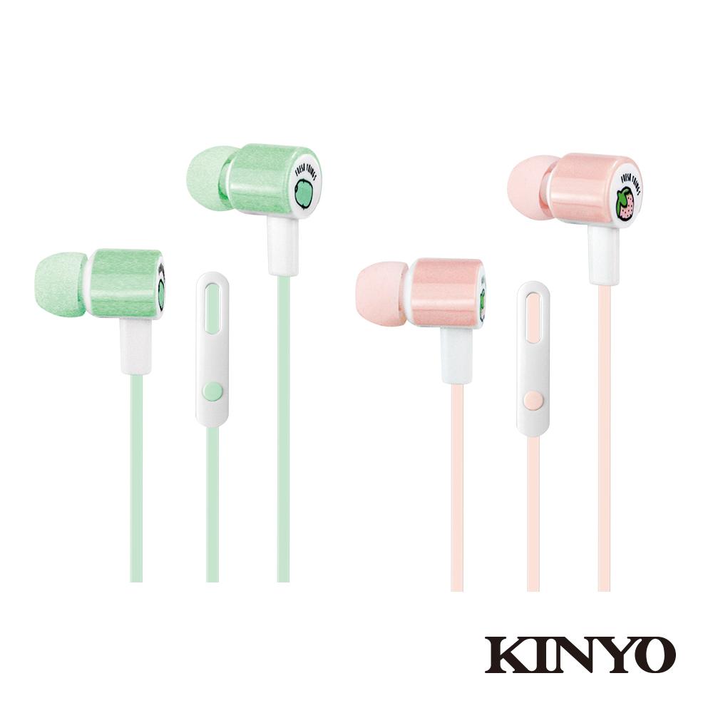 KINYO 入耳式果漾耳麥(IPEM-850)