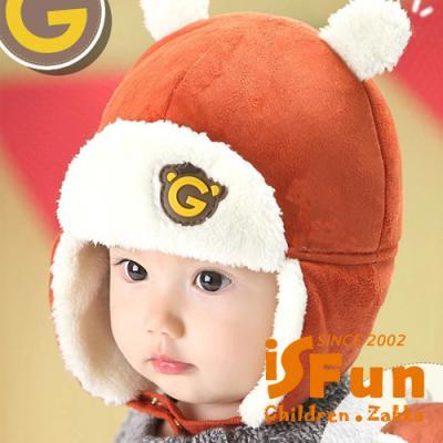 iSFun 鋪棉耳朵 綁帶保暖護耳帽 橘