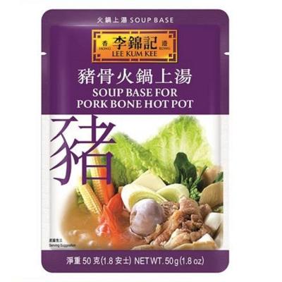 李錦記  豬骨火鍋上湯(50g)