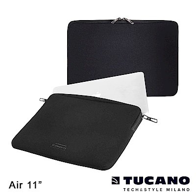 TUCANO ELEMENTS MB Air 11吋專用防震內袋