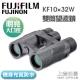 FUJINON KF 10X32W雙筒望遠鏡 product thumbnail 1
