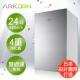 ARKDAN 24坪 抗PM2.5空氣清淨機 APK-MA22C(S) 銀白色 product thumbnail 1