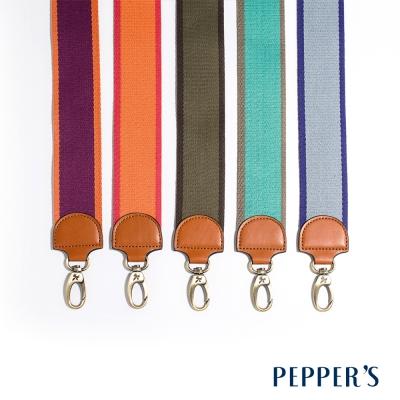 PEPPER`S  撞色編織斜揹帶 - 5色