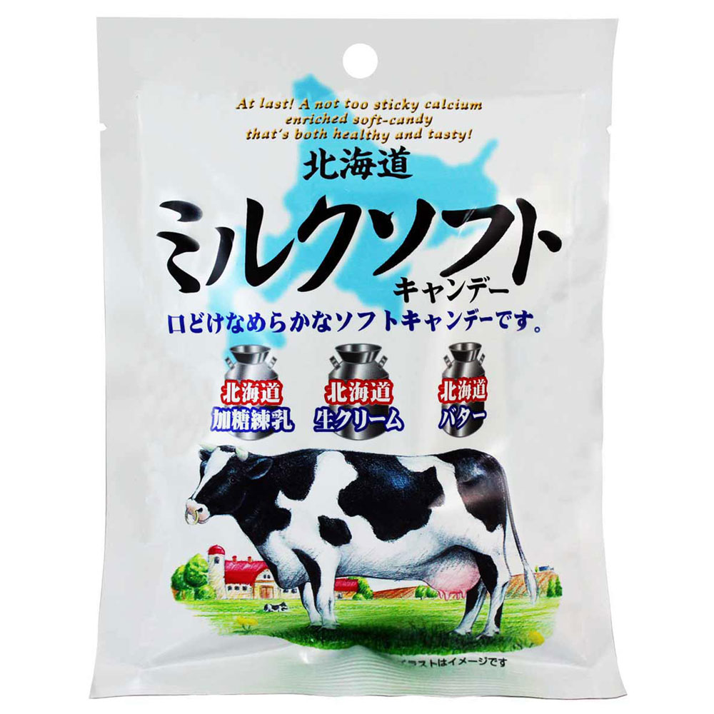 Ribon 北海道風味牛奶糖(60g)
