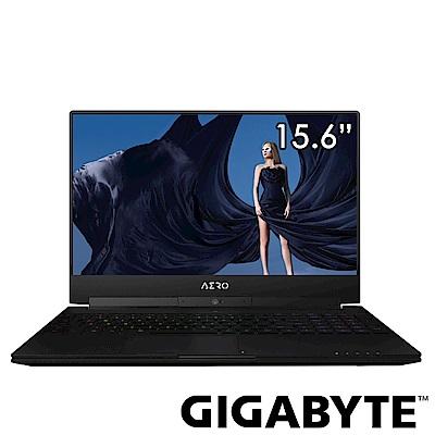 GIGABYTE AERO 15X 15.6吋電競窄邊框筆電 (i7-8750H/4K)
