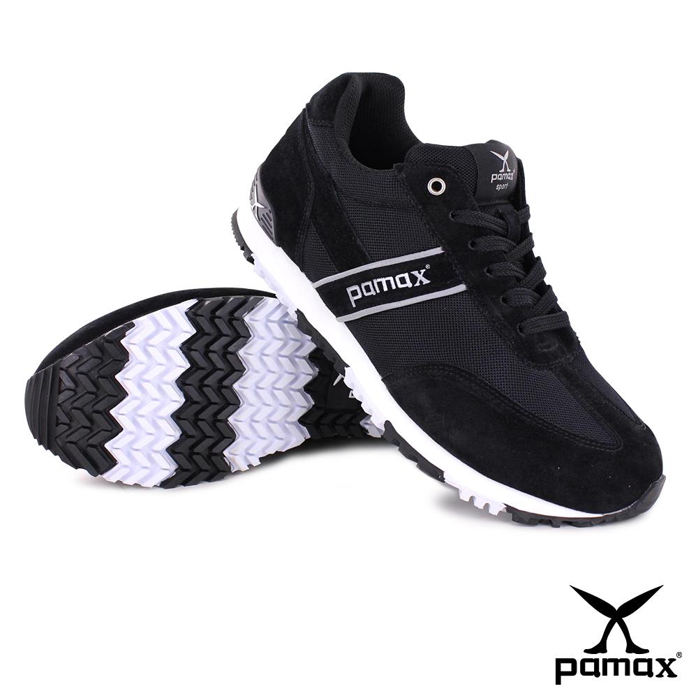 PAMAX帕瑪斯-兼具運動鞋、休閒鞋、慢跑鞋-PP135-BOB-男女