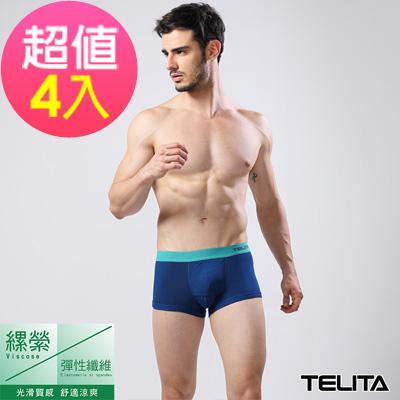 男內褲 (超值4件組) 零觸感撞色運動四角褲/平口褲 深海藍 TELITA