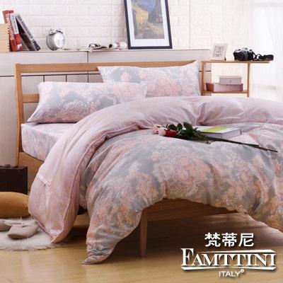 梵蒂尼Famttini-浪漫戀曲 特大頂級純正天絲萊賽爾兩用被床包組