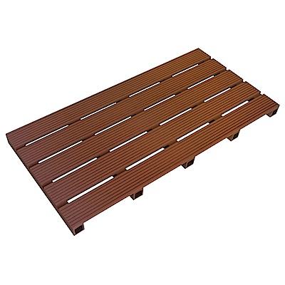 【貝力地板】造景塑木踏板 (45 x 90cm)