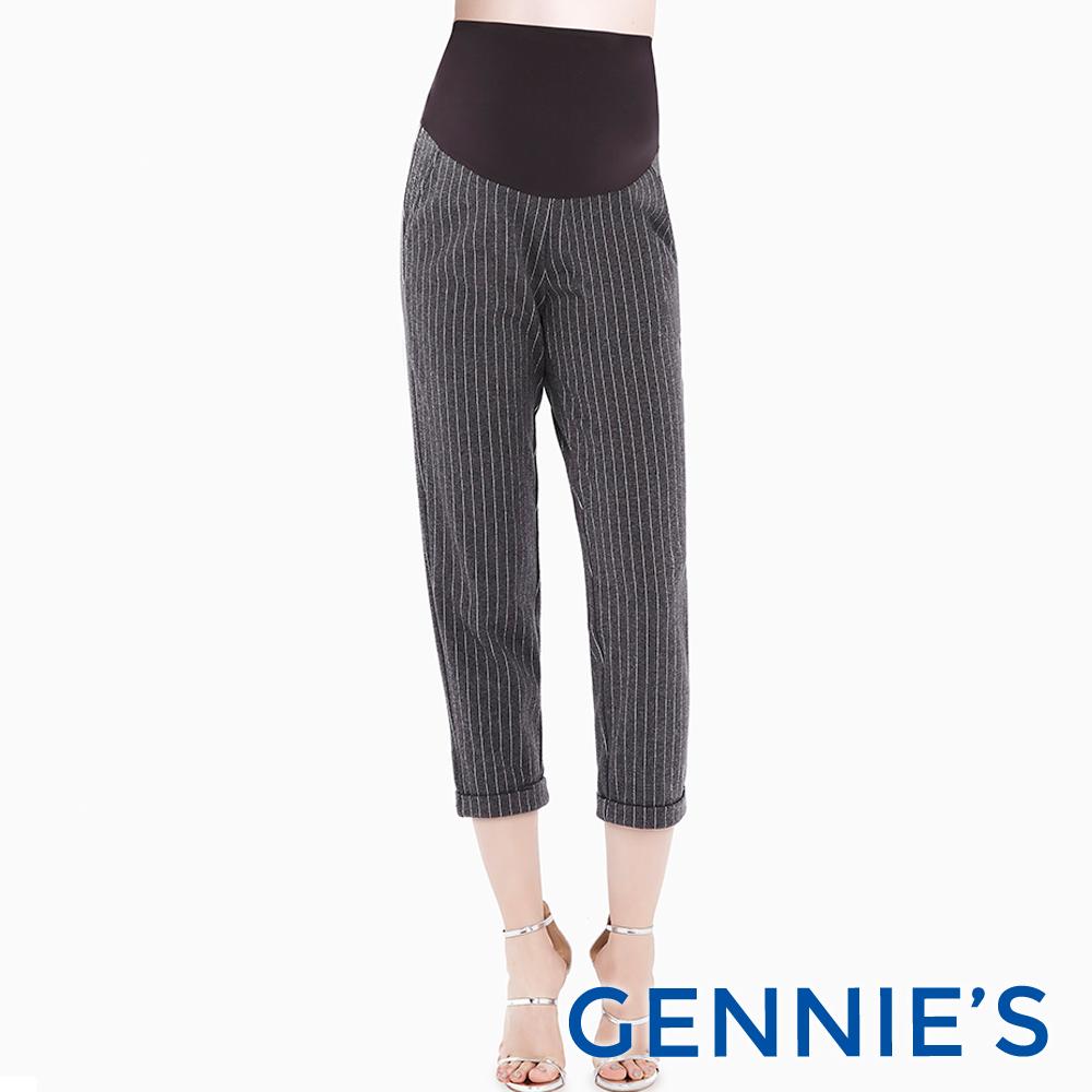 Gennies-條紋西裝面料打褶九分褲(T4E18)灰白條/黑白條二色可選
