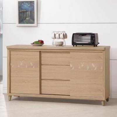 品家居-金恩5-1尺收納餐櫃下座-154x47x8