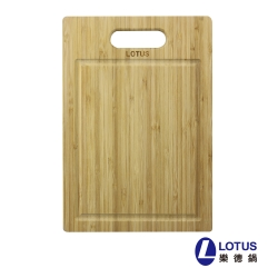 [結帳75折]LOTUS 天然竹製砧板-大
