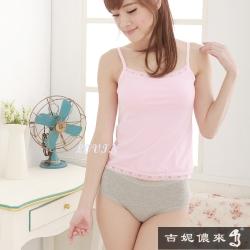 (活動)吉妮儂來12件組舒適加大尺碼束腹提臀女褲(隨機取色)
