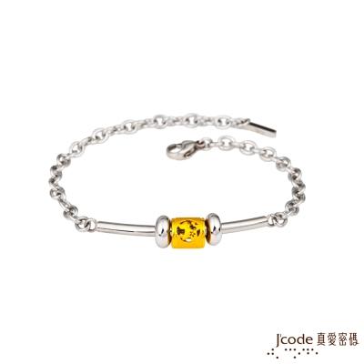 J'code真愛密碼 狗(戊)招貴人黃金/白鋼手鍊