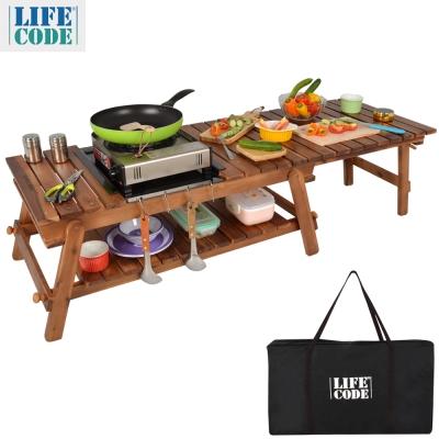 LIFECODE 相思木二層可伸縮野餐桌(附鐵盤+背袋)-2色可選