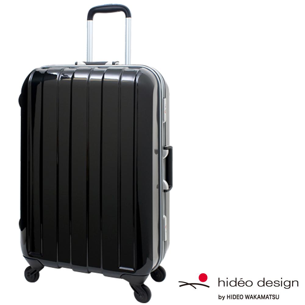 【Hideo】翔羽系列25吋行李箱-黑H751725-BK