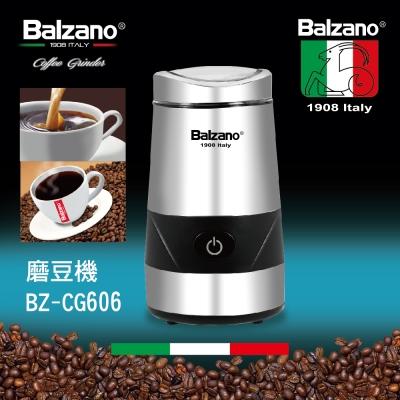 義大利Balzano磨豆機(BZ-CG606)