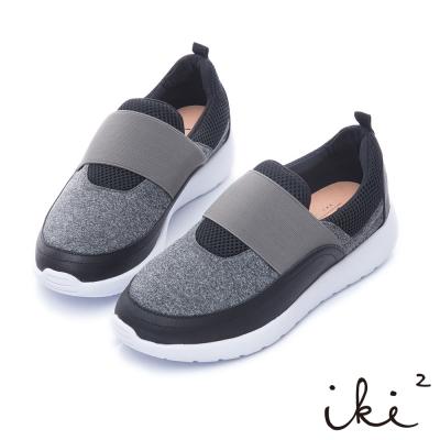 iki2 舒適超輕量萊卡網布休閒鞋-灰
