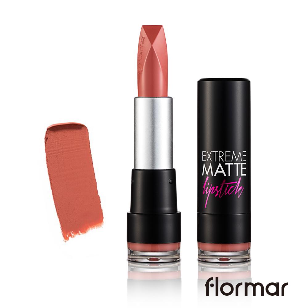 法國 Flormar - 午夜迴廊霧感唇膏(#001擁抱)