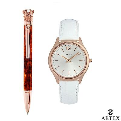 ARTEX 皇家禮讚原子筆+手錶 雙組合