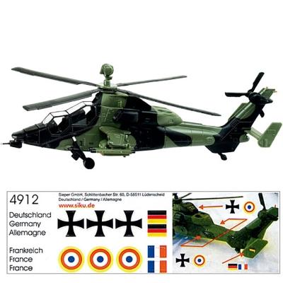 SIKU-戰鬥直升機