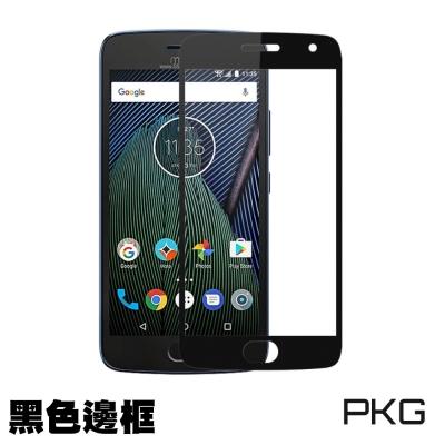 PKG MOTO G5 Plus 保護貼-全滿版玻璃-黑色面板