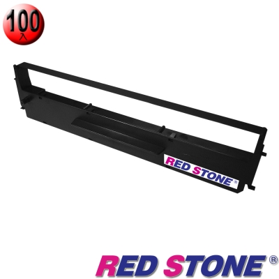 RED STONE for EPSON #7753/LQ300黑色色帶組(1箱100入)
