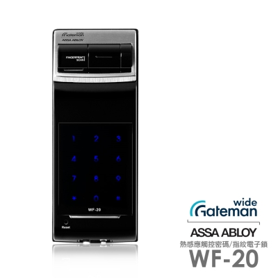 GATEMAN 觸控密碼/指紋智能電子門鎖 WF- 20 (附基本安裝)