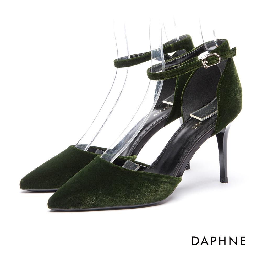 達芙妮DAPHNE 高跟鞋-繞踝繫帶絨布尖頭高跟鞋-墨綠