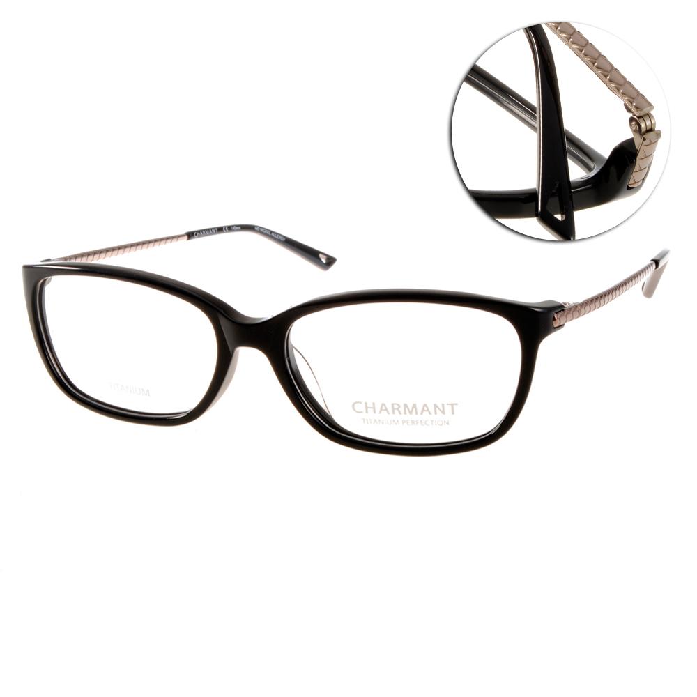 CHARMANT-Z眼鏡 尖端時尚/黑#CH10441 BK