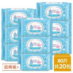 箱購99%純水柔濕巾
