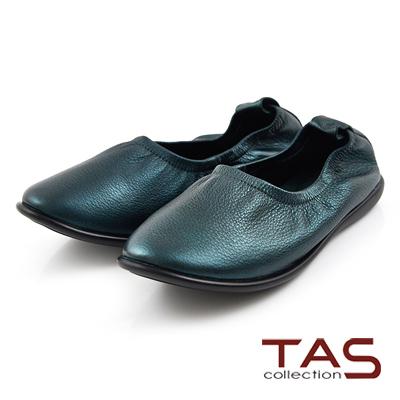 TAS 金屬感牛皮縮口休閒平底鞋-低調墨綠