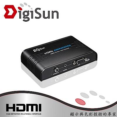 DigiSun VH595 HDMI轉VGA+AUDIO高解析影音訊號轉換器含Scaler