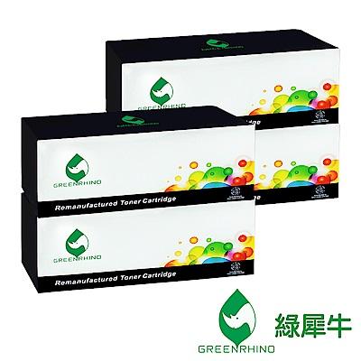 綠犀牛 for Epson 1黑3彩 S050630~S050627 環保碳粉匣