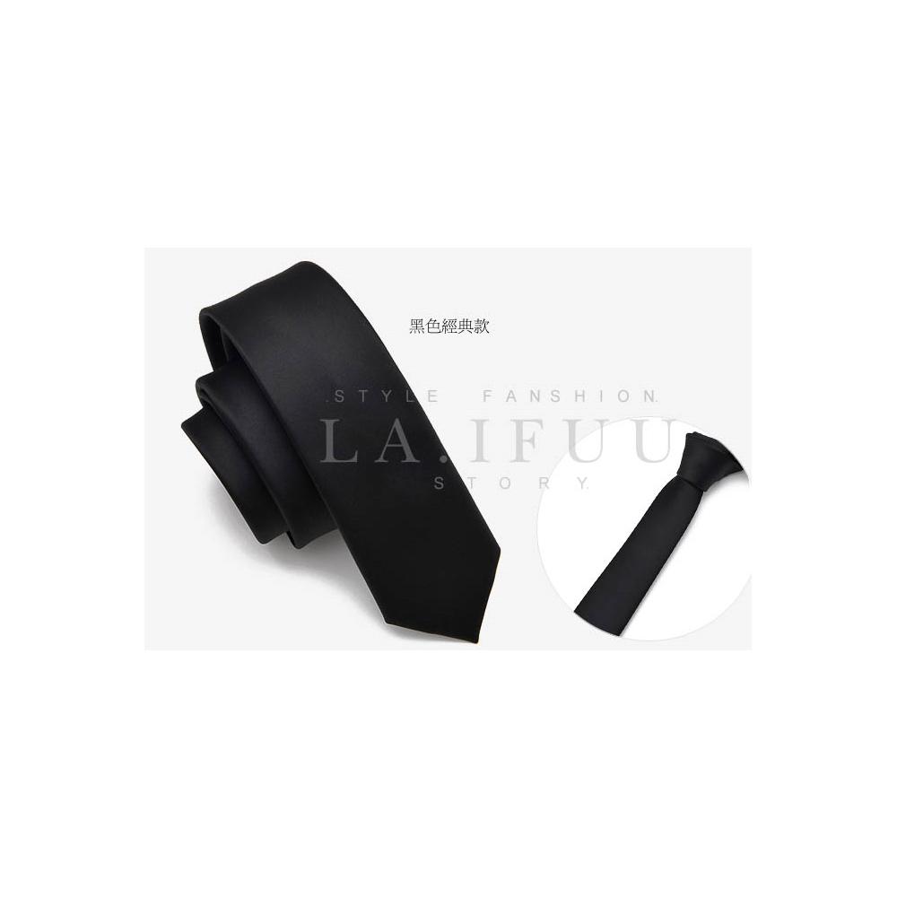 拉福,經典款拉鍊領帶窄版領帶5CM領帶 (黑色)