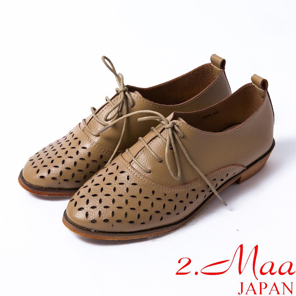 2.Maa 真皮系列-時尚英倫復古經典雕花牛皮綁帶牛津休閒鞋-可可棕