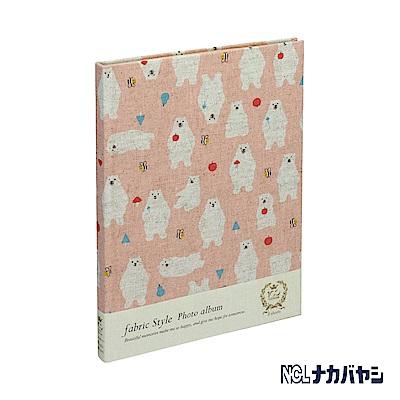 日本 Nakabayashi 自黏相本 麻布系列 北極熊相本(粉)