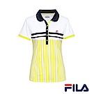 FILA女性吸排抗UV條紋POLO衫(陽光黃)5POR-1007-LN