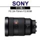 SONY FE 24-70mm F2.8GM 鏡頭*(平輸中文) product thumbnail 1
